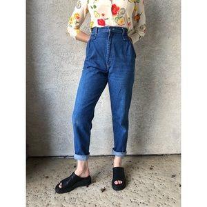 VINTAGE | High waisted pleated mom jeans